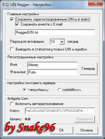 ICQ UIN Regger 2013 v.3.4.5 (by Deathangel)
