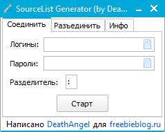 SourceList Generator