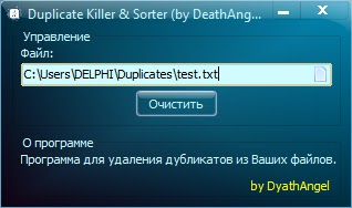 Duplicate Killer & Sorter