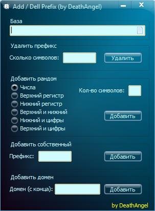 Add & Dell Prefix