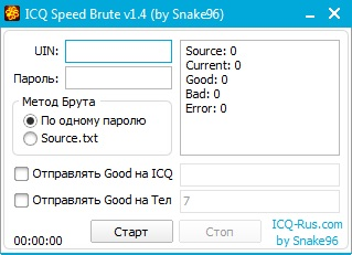 ICQ Speed Brute 1.4